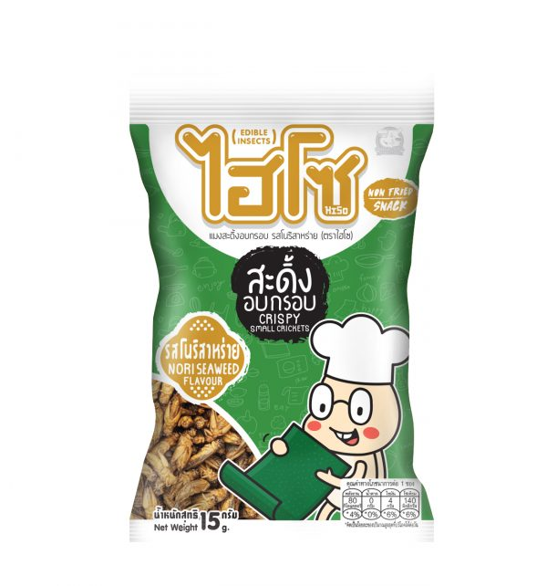 HISO_Edible_Insects_Crickets_Nori_Sushi_15g