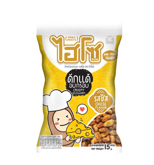 HISO_Edible_Insects_Silkworms_Cheese_15g